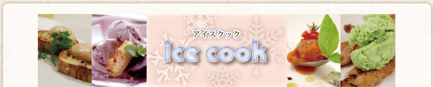 ice cook